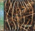 Wishbone Ash - Lost Pearls SHM-CD Japan NEW VQCD-10124