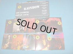 Photo1: RAINBOW 1ST LANDING 1976 20CD Complete w/Limited Numbered GUITAR CASE Tarantura