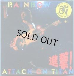 Photo1: RAINBOW 4CD BOX Attack On Titan TARANTURA Limited Numbered Japan
