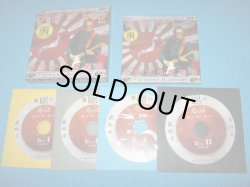 Photo2: ERIC CLAPTON 4CD BOX Farewell Budokan TARANTURA Limited Numbered Japan