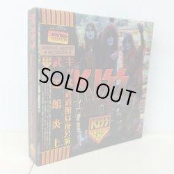 Photo1: KISS 2CD BOX BURNING HELLFIRE Budokan 1977 Empress Valley Limited 200
