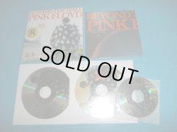 Photo2: PINK FLOYD 3CD Beyond The Wall Tarantura Yoyogi Tokyo Japan