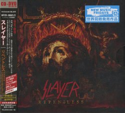 Photo1: SLAYER Limited CD+DVD Repentless Japan NEW 4943674219827