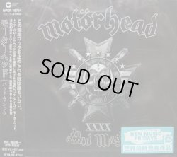 Photo1: Motörhead ‎Bad Magic Japan NEW WPCR-16754