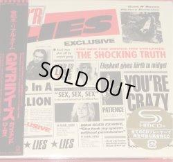 Photo1: Guns N' Roses Mini LP Paper Sleeve SHM-CD GN'R Lies Japan UICY-94338