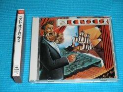 Photo2: KANSAS The Best Of Kansas 1st Press w/BOX Style OBI 1984 32DP-178 3200YEN Japan