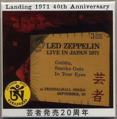LED ZEPPELIN 3CD BOX Geisha, Smoke Gets In Your Eyes Tarantura Japan